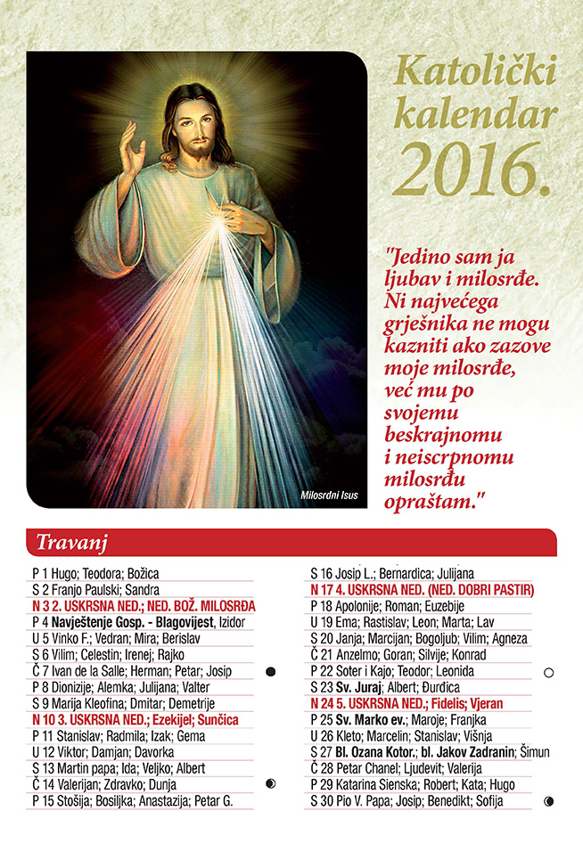 ... 13 lisni kalendar 2016 13 svibnja 2015 13 13 lisni kalendar 2016 2
