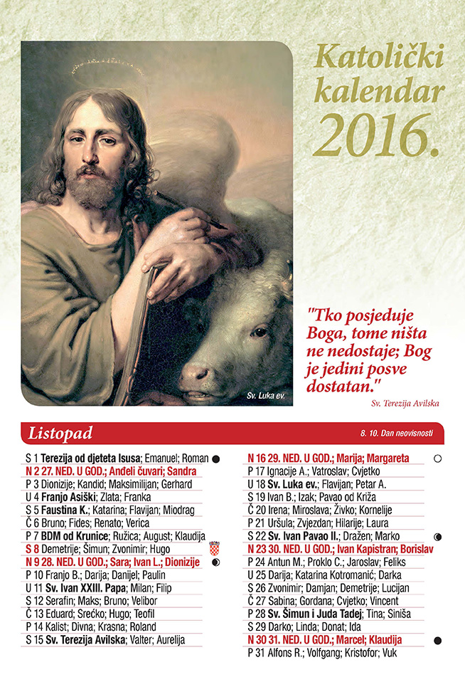 ... 2015 13 lisni kalendar 2016 13 svibnja 2015 13 13 lisni kalendar 2016