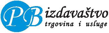 pavao-brnada-logotip